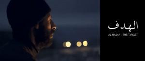 al hadaf by munir abbar :: music by christian meyer